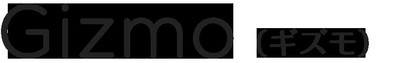 栃木県宇都宮のチャットレディ・高収入ライブチャット求人「Gizmo」
